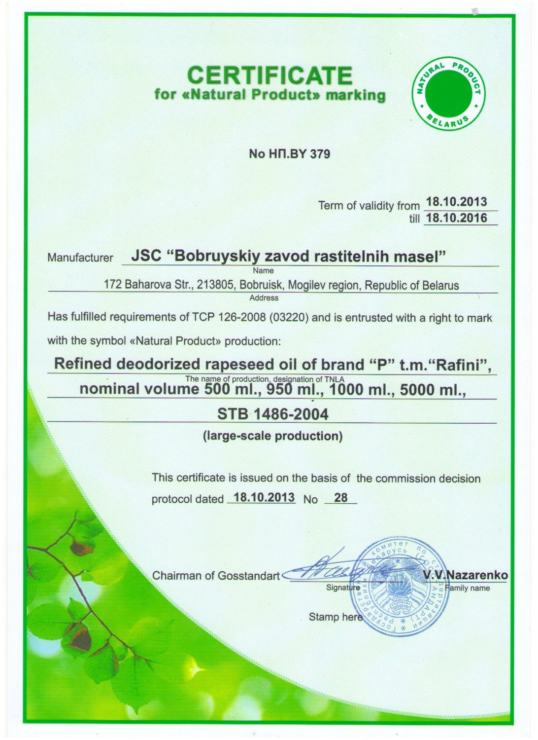 Certificate for «Natural Product» marking